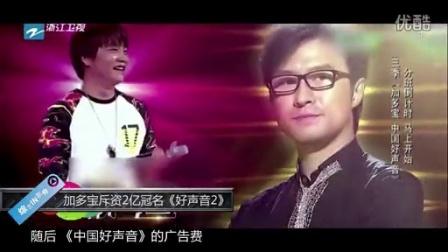 传何炅跳槽获一亿期权 10