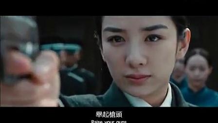《竞雄女侠秋瑾》曝预告打戏连场 黄奕英姿飒爽扮女侠