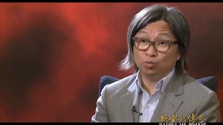新电影传奇 武侠 揭秘武侠