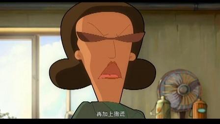 魔角侦探 第一季 29 菁菁与齐乐天之逃学少年
