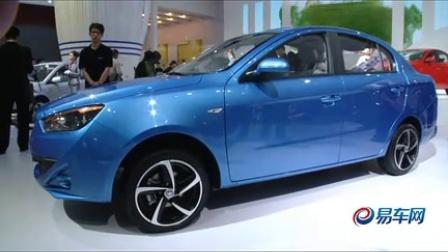 2011广州车展 中国一汽欧朗首次亮相