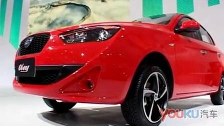 广州车展-一汽欧朗首款新车实拍