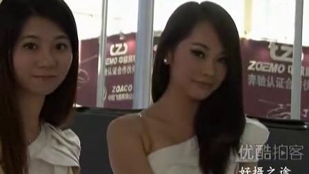 [拍客]2011广州车展十大美女前台艳压车模