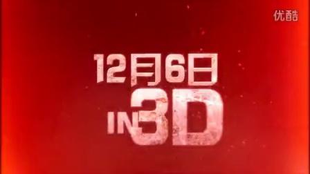 《深海之战》90秒预告片