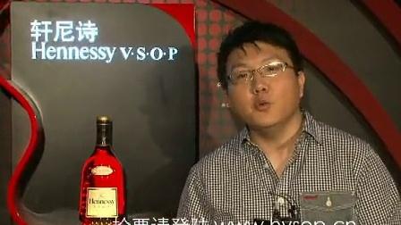 2011轩尼诗V.S.O.P网络选秀大赛 轩尼诗炫音之乐广州盛典倒计时-许楠