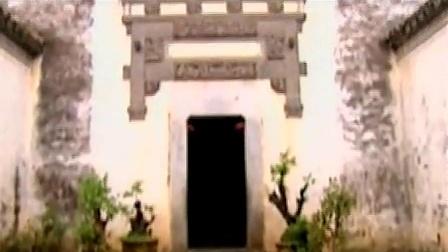 中国风水文化05 (全8集)
