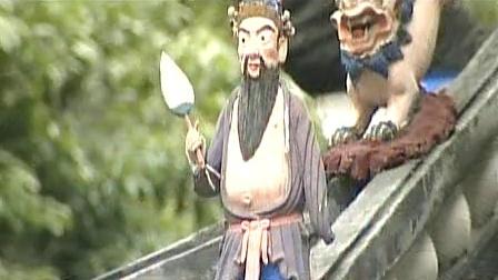 中国风水文化04 (全8集)