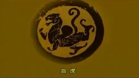中国风水文化03 (全8集)