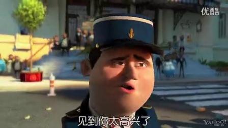 《马达加斯加3》中文预告 梦工厂3D制作人气续篇