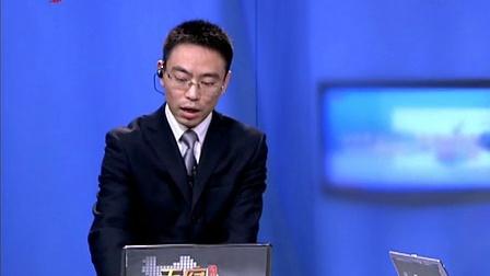 天府证券 20111229