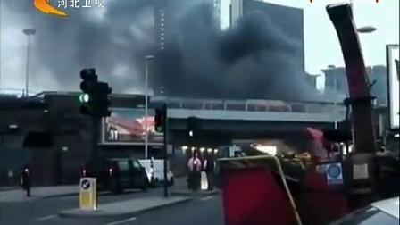 英国:直升机坠毁伦敦 飞行员曾参演007系列电影