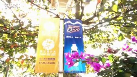 【拍客】西藏5100美兰海南高尔夫球邀请赛全程花絮