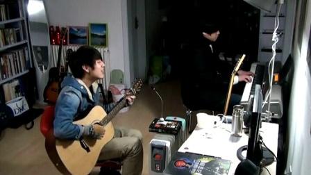 吉他弹唱 五月天《拥抱》(郝浩涵和许峰)