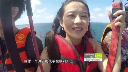 长滩(二) 海的女儿