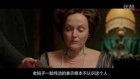 阿斗带你看电影 2016 几分钟解说BBC高分剧情悬疑片《罪恶之家》众人的罪孽
