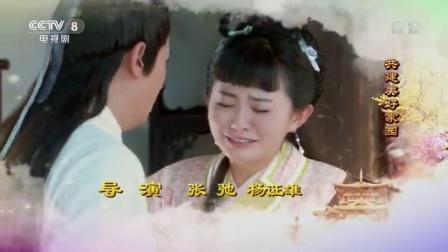 《神医大道公前传》片头曲
