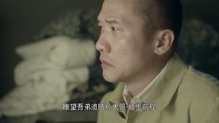 《金水桥边》13集预告片