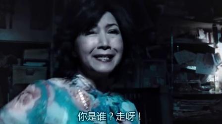 万事屋推荐香港电影:陀地驱魔人插图
