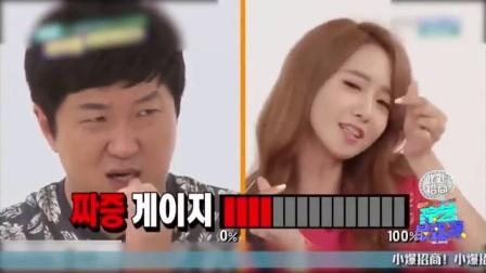 宋仲基撇乔妹强撩李光洙 金钟国成撩妹范本