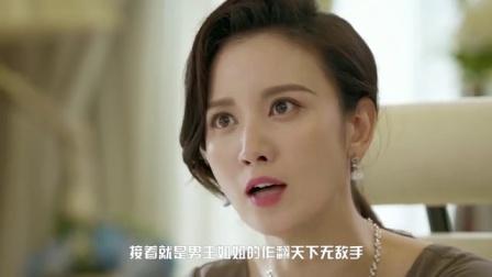 《姐不能忍》:《小丈夫》俞飞鸿命苦入坑 全剧不是撕逼就是巧合