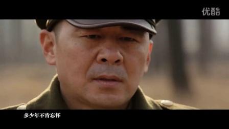 《父亲的身份》主题曲MV