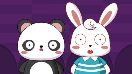 兔小贝儿歌  粉可爱 (含歌词)