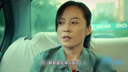 《萌眼说热剧》小丈夫03期:颜好活好小鲜肉寂寞撩妹