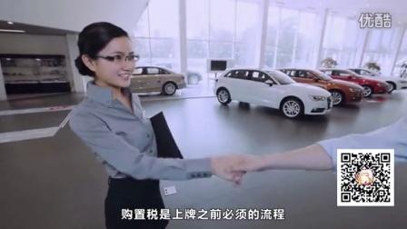 秒爷嘚吧嘚 第一季 羡慕北京车价便宜吗 秒爷教你跨省买到全国最低价爱车