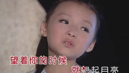 孔莹5岁红遍中国和宋祖英飙歌 星光大道为其改规则 160524