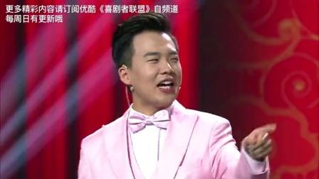 """王迅""""恋情生变""""狂追网红  不惜整容惨遭骗"""