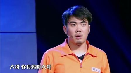 刘晓晔监狱被逼捡肥皂 王迅扮孕妇假摔碰瓷