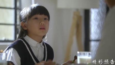 柠檬初上39集预告片2