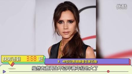 《名侦探猴赛雷》第39期:扒一扒刘亦菲后台倒了?公司不赚钱?