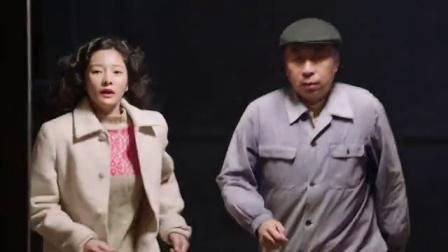 《生活有点甜》13集预告片