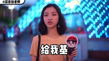 中国人都怎么读大牌 哈哈哈哈真是哔了狗了
