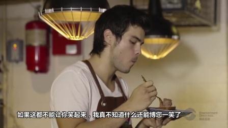 暖男厨房 2016 浪漫布朗尼冰淇淋配香蕉面包 35
