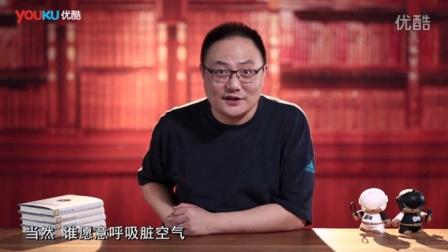魔鬼经济学·下[罗辑思维]No.173