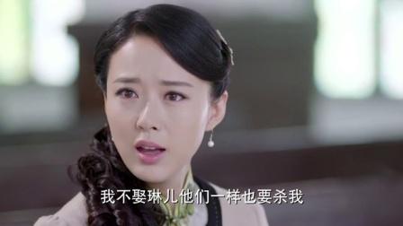 《我和她的传奇情仇》萧岚和志杰教堂真情对白