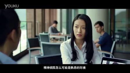 钟汉良对战李政宰《惊天大逆转》剧情版预告片