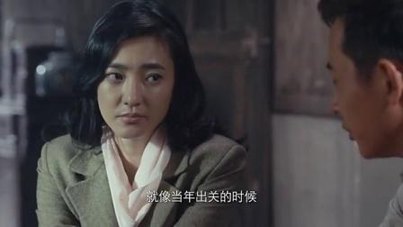 《狭路》05集预告片