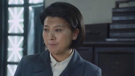《狭路》13集预告片