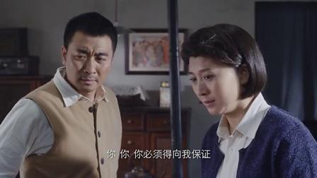 《狭路》18集预告片