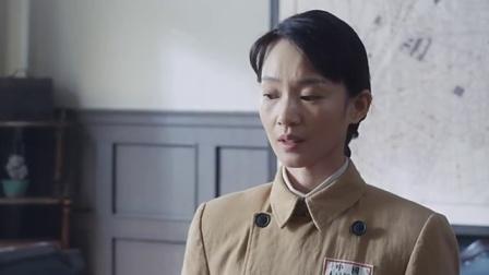 《狭路》20集预告片