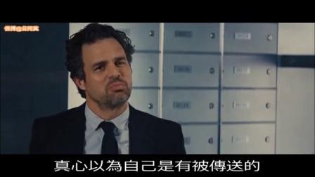 6分钟看完2013电影《惊天魔盗团1》