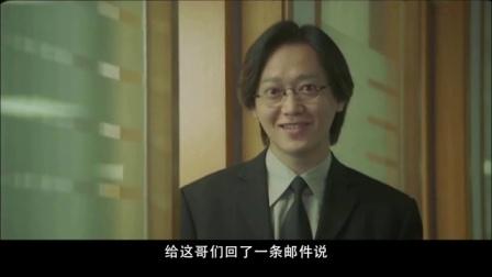 刘哔带你看电影 2016 温情解说之《office有鬼》