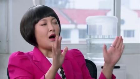 《情满雪阳花》43集预告片