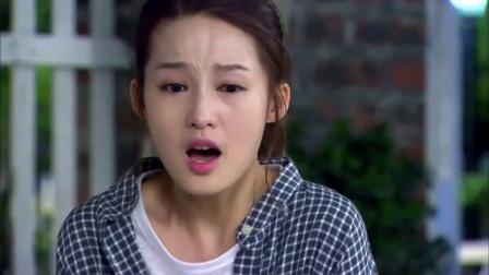 《情满雪阳花》39集预告片