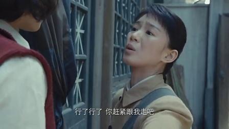 《狭路》27集预告片
