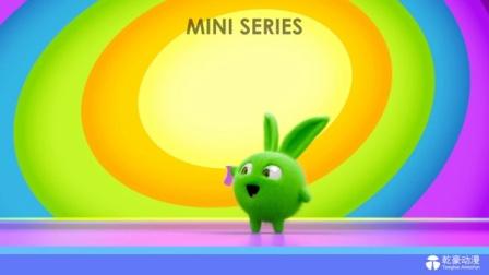 阳光小兔兔 第一季 开心兔mini系列 06