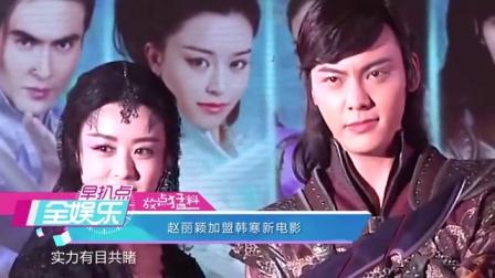 第20161026期:范冰冰遭驱赶事件揭真相 曝冯绍峰加吻戏揩油杨幂